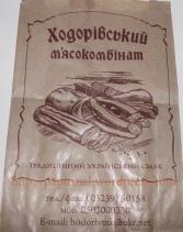 Пакет бумажный для бакалеи